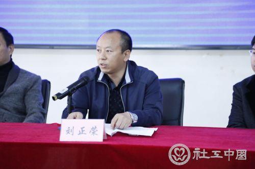 中国青年政治学院心理所副所长 刘正荣