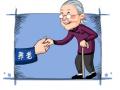 青岛市南区新政:养老社工每岗每年补助4万元