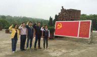 粤社工重走长征路探索创新治理党员与社工相结合