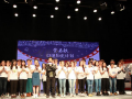 """""""家·春秋""""大学生口述历史影像记录计划颁奖典礼在京举行"""
