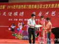 2015开封视力残疾青少年才艺大赛决赛暨颁奖仪式