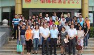 """舟山市""""三社联动""""示范项目培训班在广州开班"""