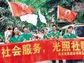 福建省三明市 社工组织:在微光中前行