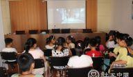 潍坊众智社工在幸福街社区开办青少年励志影院