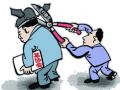 中办国办发文提出行业协会商会与行政机关脱钩