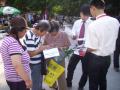中办、国办印发《关于加强城乡社区协商的意见》
