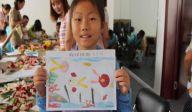 长青社区暑期青少年社会实践活动丰富多彩