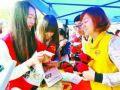 中国共产主义青年团中山市委员会社工服务项目
