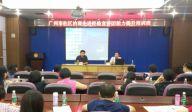 """""""幸福社区提升计划""""开启广州市社区治理新篇章"""