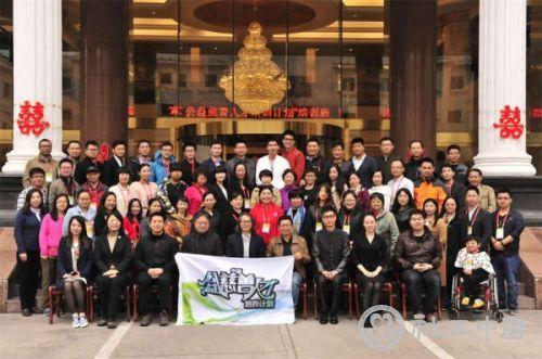 学而用之—记第三期中国公益慈善人才培养计划 - 合肥市社彩 - 合肥市庐阳区社彩社会工作服务中心