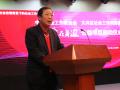 """刘京副会长在""""爱在身边""""项目启动仪式上的讲话"""
