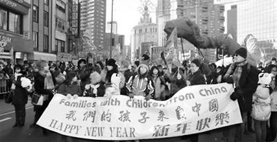 在美被领养华裔儿童:传播中华文化的未来之星