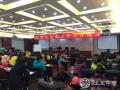徐州云龙区第三期社会工作人才能力提升实操演练
