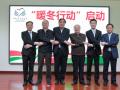 中国扶贫基金会成立人道救援企业战略合作圈,纺织企业集体发力!