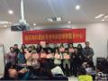 团建活动:提升重庆社工与志愿服务品质