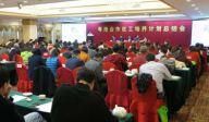 390名粤一线社工赴港学习 3年受益机构200余家