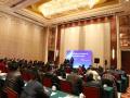 中国社工联企业公民委员会为治理雾霾积极行动