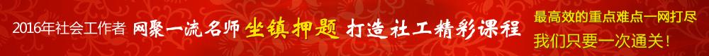 学易社工banner1000(1)
