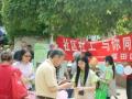 有望下半年执行 深圳社工购买标准9.3万/人