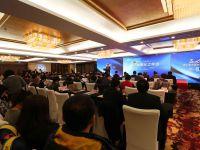 第七届中国社工年会现场图集