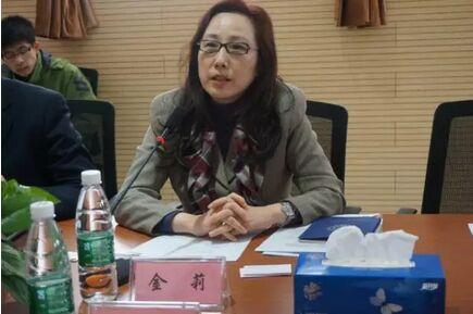 金莉副秘书长介绍联合会情况