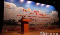 广东省职业社工师互助保障基金筹委会成立