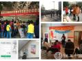 成都市大力开展国际社工日主题宣传活动