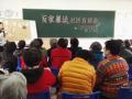 上海乐群社工服务社开展《反家暴法》社区宣讲