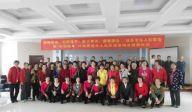 """潍坊""""幸福晚年""""村改居老人社区适应项目启动"""