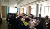 潍坊社区青少年社工服务示范工程座谈会召开