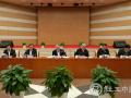 第四次罗霄山片区域发展与扶贫攻坚部际会议召开