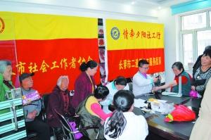 社工为居民们进行体检,受到大家的热烈欢迎。 陈璟 摄