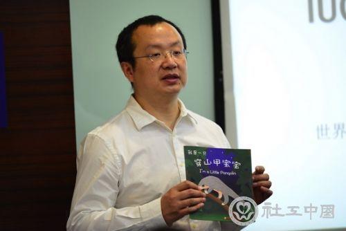 北京爱它动物保护公益基金会秘书长 张小海