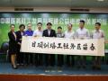 春苗医务社工培训项目启动仪式在京举办