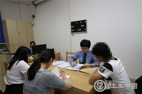 检察联合司法社工拟定帮教计划