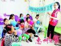 惠州公民伙伴社区服务中心社工教孩子们减压