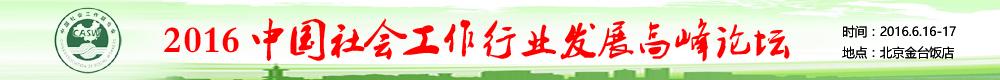 QQ图片20160608094926