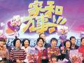 专访中华女子学院副院长刘梦:促进家庭服务工作专业化