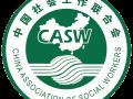 中国社会工作联合会关于怡养爱晚(北京)养老实业发展有限公司有关情况的声明