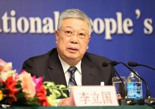 李立国:站在新的历史起点上为中国慈善事业发展作出新贡献