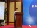 宫蒲光:肩负行业组织使命 推动社会工作发展