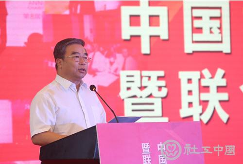 民政部副部长、直属机关党委书记窦玉沛作重要讲话