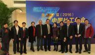 广东社工在第七届中国社工年会上获可喜成绩