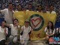 """为爱同行——""""寻找最美高校""""徒步行暨公益捐赠活动启动"""
