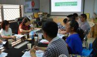 广东省社会服务机构信息平台建设研讨会召开