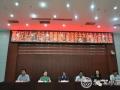 潍城区社工协会暨健康养老产业协会成立