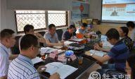 民政部一行5人赴粤调研社工信息系统建设工作