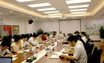 民政部召开学习贯彻两办《意见》精神座谈会