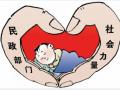 沈阳:关爱困境儿童 社区社工基地启动