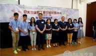广东8学生参加2016年亚太地区社工学生研讨会
